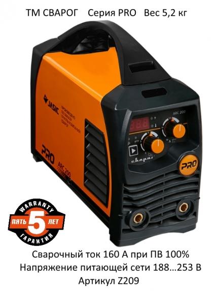 Инверторный аппарат ручной дуговой сварки ARC 200 (Z209S)