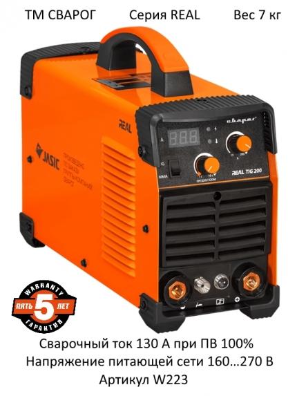 Аппарат Сварог TIG200 (W223) серия REAL для сварки неплавящимся электродом