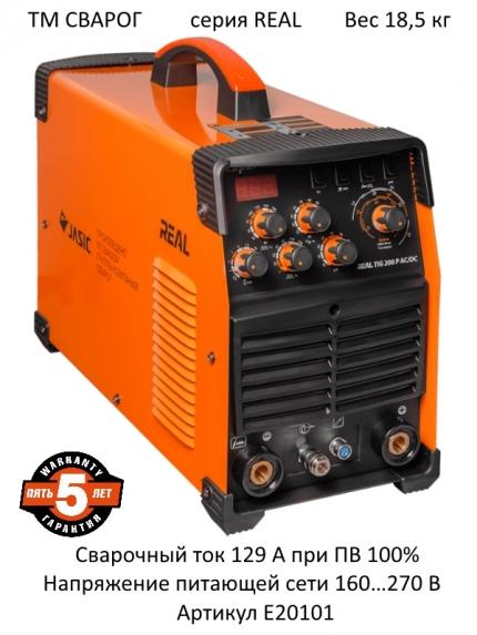 Инвертор Сварог TIG200P-AC/DC (E20101) для сварки в инертном газе